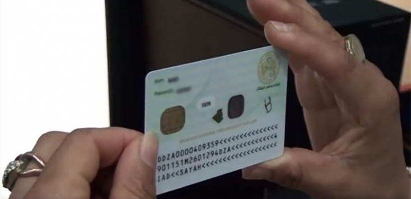 Obtention de la carte d 39 identit biom trique possibilit for Interieur gov dz passeport