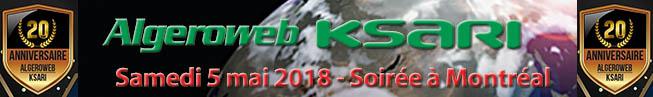 Inside - Ksari2018